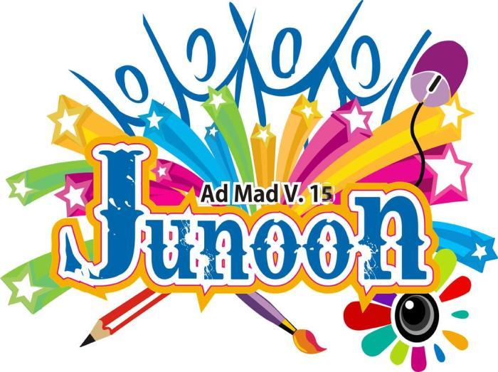 Ad mad new logoV.15.JPG